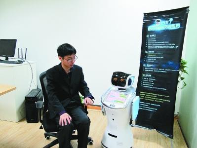 智能机器人帮忙打官司