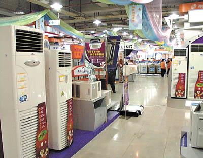 五一家电销售情况出炉:冰洗负增长、空调翻倍