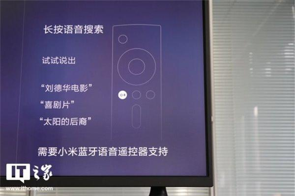 小米电视4A体验评测:智能语音助手到底怎么样?