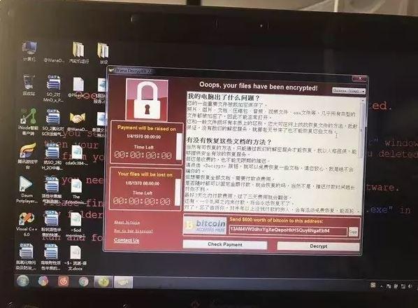 """""""勒索病毒""""2.0来了!国产操作系统和处理器还在路上"""
