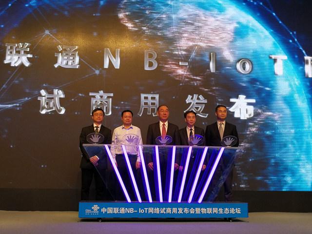 抢占物联网风口:中国联通开启NB-IoT网络试商用