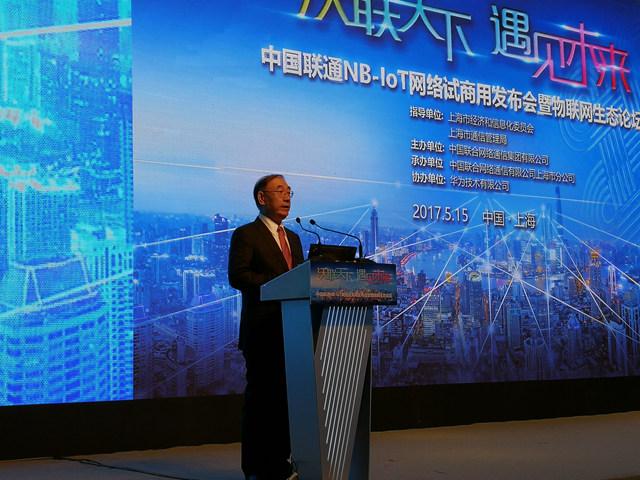 抢占物联网风口:中国联通打响NB-IoT商业化第一枪
