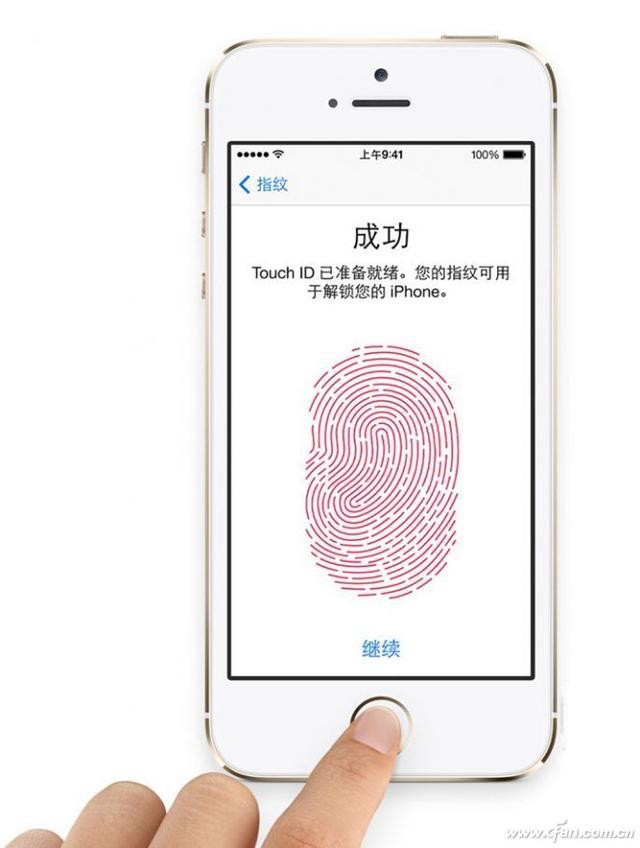 传苹果要干掉Home键 指纹识别未来怎么办