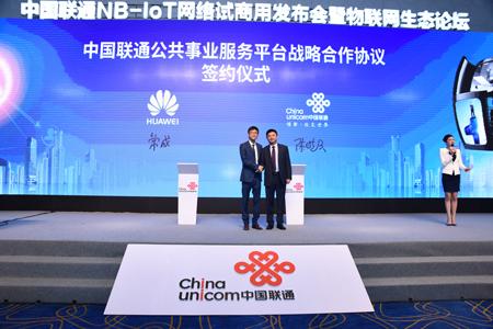 800个站点、全国最大规模!联通NB-IOT网络试商用上海实现全域覆盖