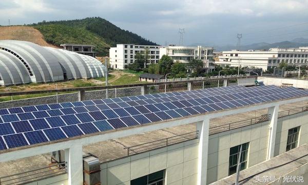 并网逆变器等设备组成,其工作原理是在有太阳辐射的条件下,光伏发电