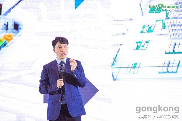施耐德向中国工业用户推出面向工业领域的EcoStruxure