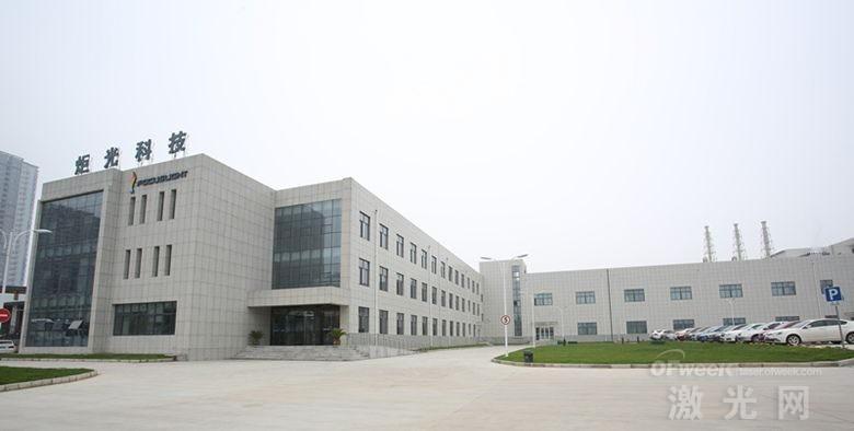 炬光科技完成对德国微光学制造商LIMO的收购事宜