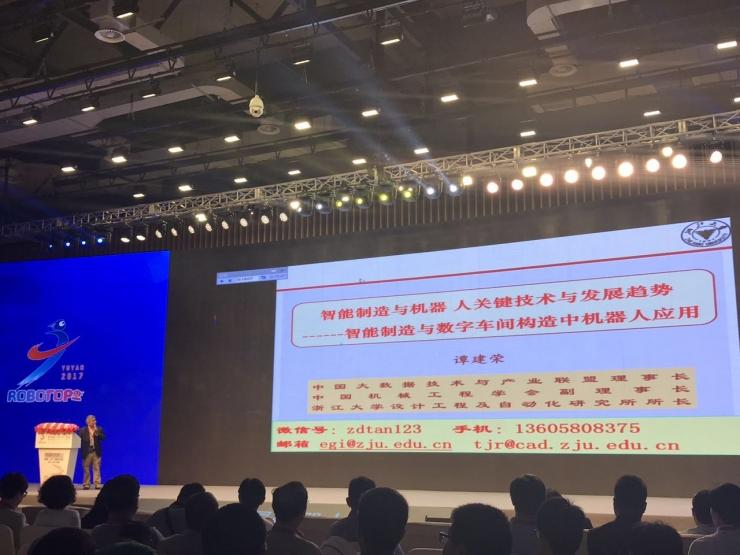 谭建荣:工业机器人的关键技术、发展趋势及阻碍