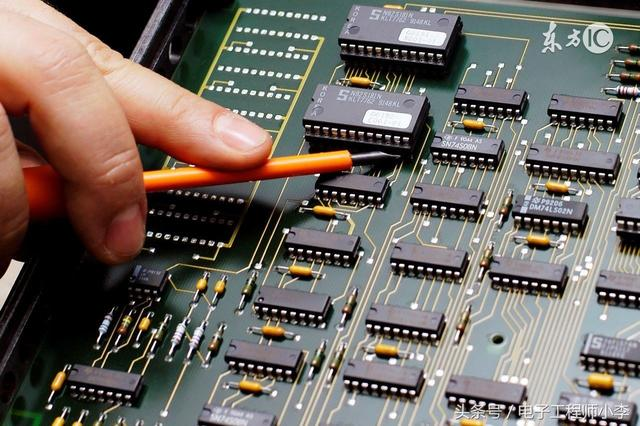 电路故障分析与定位的常用方法