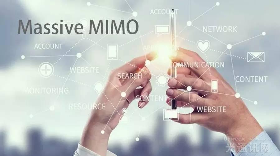 华为助沙特电信测试3.5GHz大规模MIMO网络