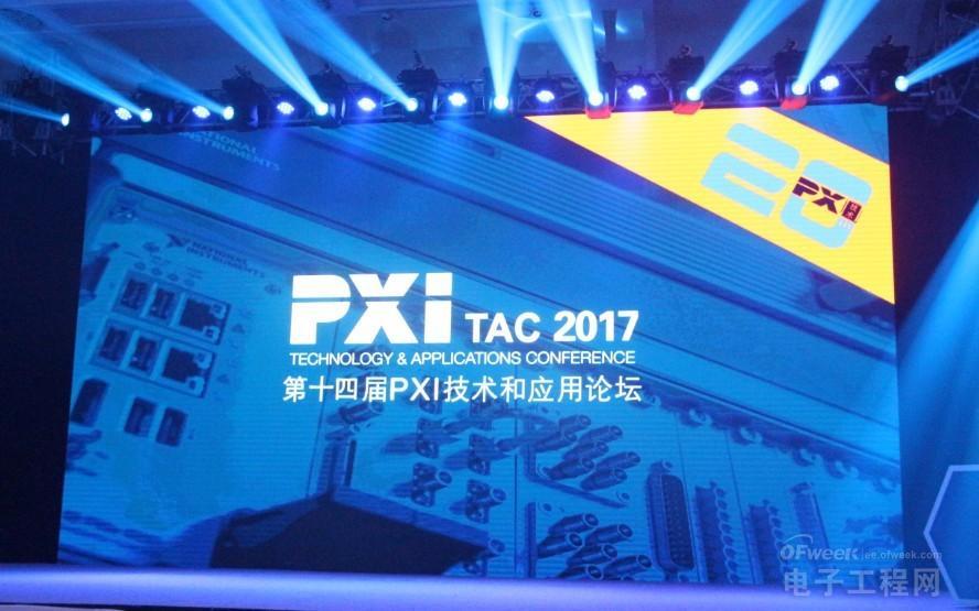 智能时代测试也要智能 深度解析PXI技术如何为电子产品的诞生护航