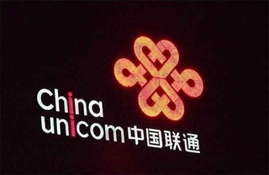 北京联通提前取消国内漫游费 国际漫游费也将下调