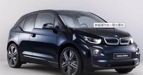 我们从大众汽车官方获悉:大众首款国产新能源车型-辉昂gte将于8月份在