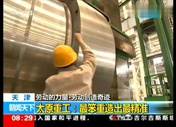 世界最大的重型卧式挤压机 挤压力达23500吨
