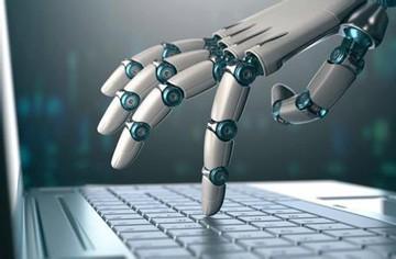 我国人工智能产业发展呈六大趋势