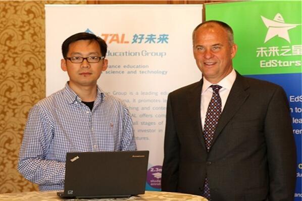 AR/VR助力中国教育国际化迈出关键一步