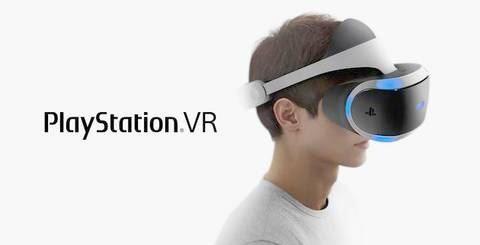 解读:VR技术在汽车领域将成为行业主流