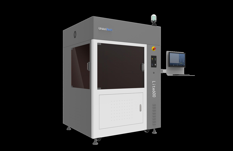 玛瑞斯发布全新定制软件 Magics Link UnionTech