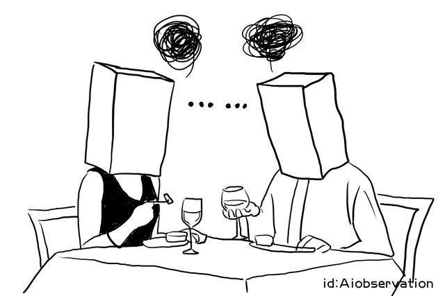 刘洲成家暴启示:如何让人工智能帮你辨别渣男还是真爱