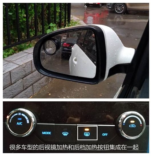 电动汽车雨中行驶技巧看这一篇就够了!