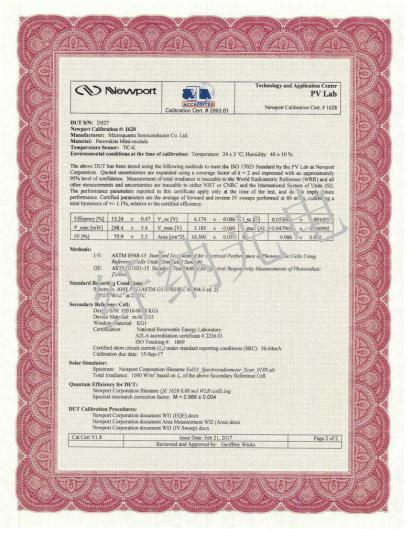 接近晶硅!杭州纤纳光电钙钛矿薄膜大面积组件效率达到16%