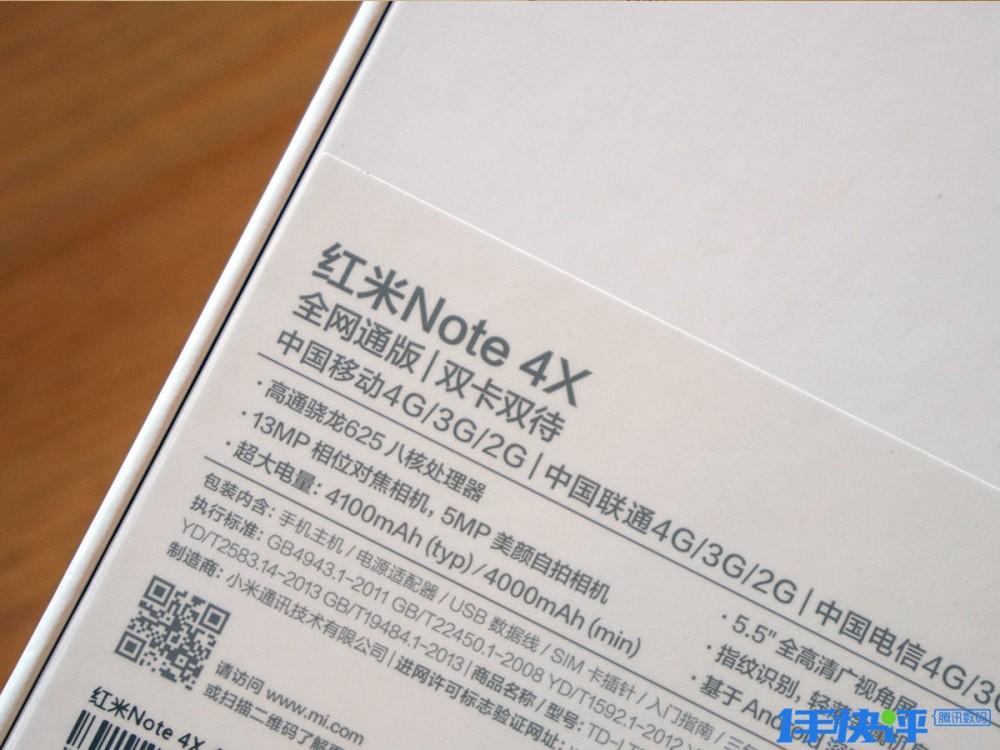 红米Note 4X高配版上手:高配红米Note 4X 改用骁龙625后有哪些不同?