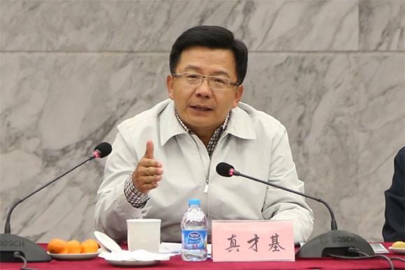 因个人原因 真才基辞任中国电信副总裁职务