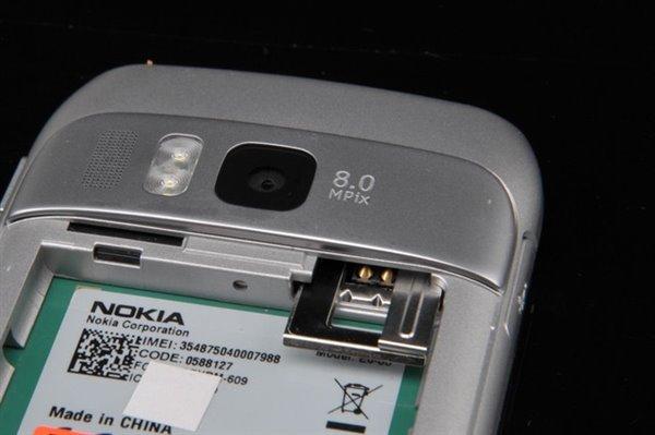 eSIM卡加持:手机厂商无需再为运营商预留SIM卡槽
