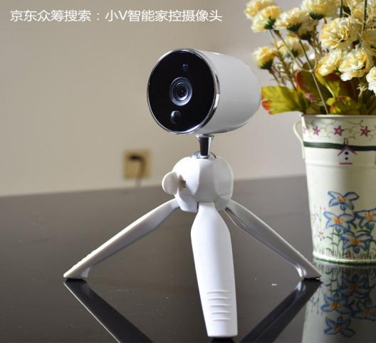 小V智能摄像头评测:
