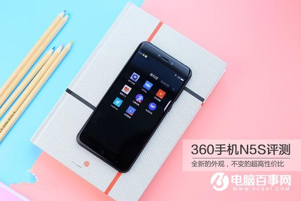 360手机N5S评测:前置双摄+耀眼造型 比360N5更具性价比