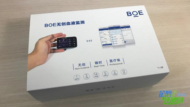 新款BOE(京东方)无创血液监测仪评测:医疗黑科技助你健康生活
