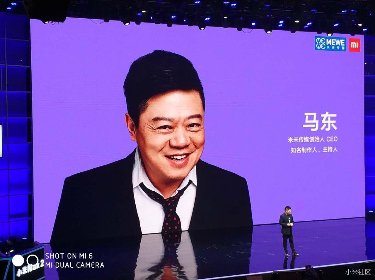 得到罗振宇_得到app 创始人 罗振宇上场.