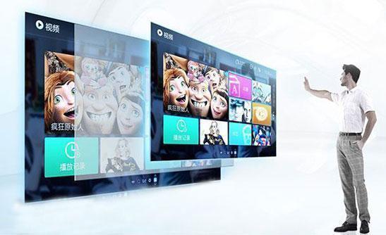 """电视扮演""""好管家"""" 人工智能电视风口将至?"""