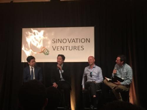 三位人工智能大咖探讨行业发展,吴恩达/李开复怎么说?