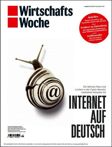 德国工业4.0受制于互联网