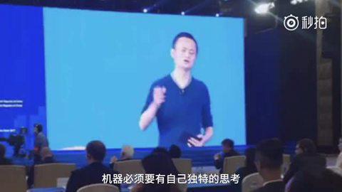 马云怼AlphaGo:研究AlphaGo没有意义!