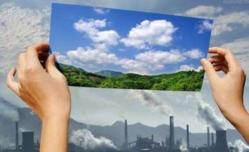 """实施""""蓝天行动"""" 双流""""电子眼""""全域监控大气污染"""