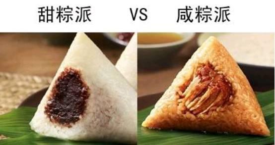 """大话端午:粽子中的""""安防江湖"""""""