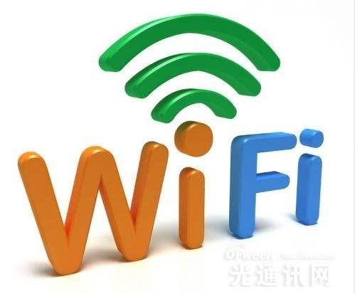 欧盟将为欧洲无网络覆盖城镇提供免费WiFi网络