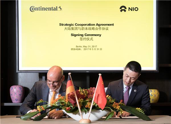 大陆集团与蔚来汽车签订战略协议 深化智能电动汽车领域合作