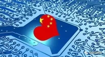 """让世界看见中国芯 要""""走出去""""也要""""引进来"""""""