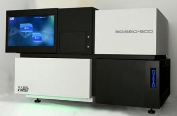 华大基因BGISEQ-500基因组测序仪首次在南半球露面