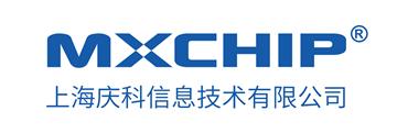 上海庆科信息技术有限公司申报OFweek 2017最佳物联网应用案例奖
