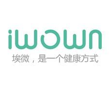 深圳市埃微信息技术有限公司申报OFweek IoT Awards 2017