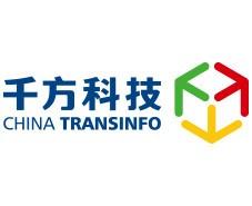 北京千方科技股份有限公司申报OFweek 2017最具成长力物联网企业奖