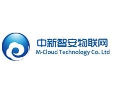 北京中新智安物联网科技有限公司申报OFweek IoT Awards 2017