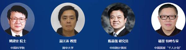 OFweek 2017中国物联网行业年度评选网络投票火爆开启!