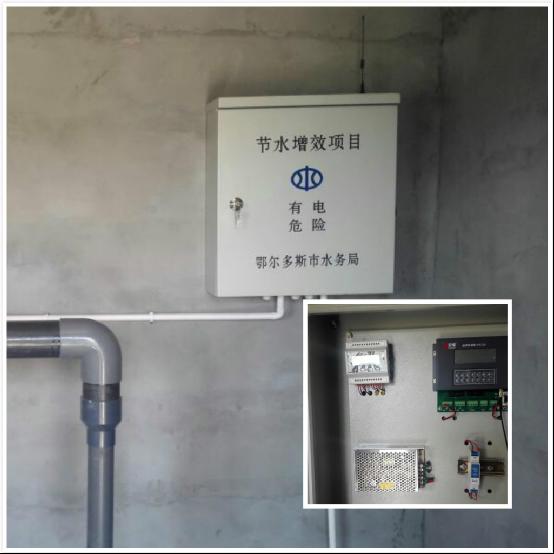 宏电水文遥测终端成功应用于鄂尔多斯灌区节水增效信息化建设项目