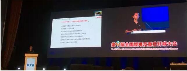 Airdoc创始人张大磊:人工智能在医疗领域发挥重要作用