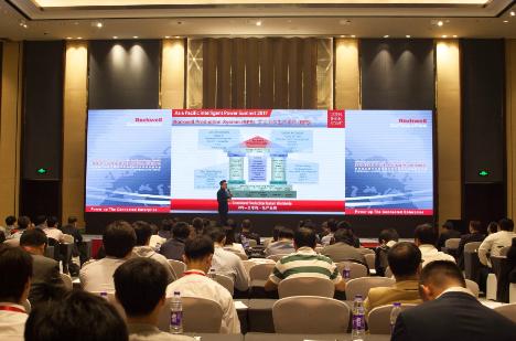 """罗克韦尔自动化举办第三届亚太智能动力峰会 助推""""互联企业"""""""